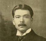 Masuji Miyakawa